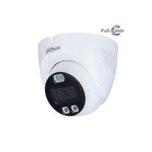 DH-HAC-ME1509TQP-PV-0280B | Профессиональная видеокамера мультиформатная купольная