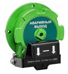 Спектрон-535-Exd-А-УДП-03-Modbus   Устройство дистанционного пуска взрывозащищенное