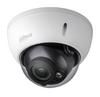 DH-HAC-HDBW2501RP-Z-DP | Профессиональная видеокамера мультиформатная купольная