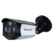 SR-IN50F36IRX   Видеокамера IP цилиндрическая