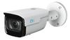 RVi-1NCT8238 (3.6) white   Видеокамера IP цилиндрическая