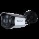 SR-IN25F36IRX   Видеокамера IP цилиндрическая